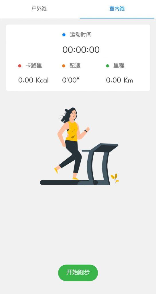 [小程序] 活力健身房-7gugu's Blog